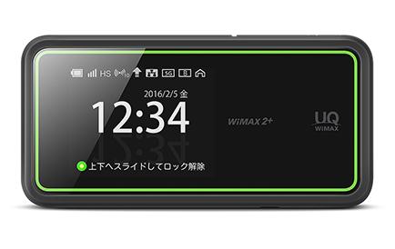 W02 グリーン