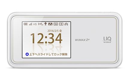 W02 ホワイト