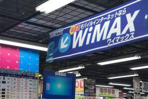 ヨドバシ ワイヤレスゲート Wi-Fi+WiMAX2
