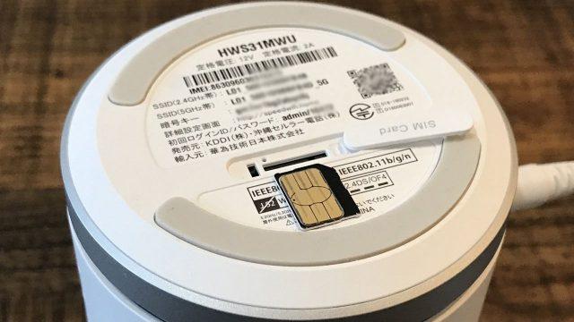 Speed Wi-Fi HOME L01 SIM