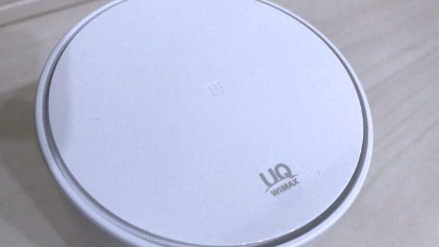 Speed Wi-Fi HOME L01 NFC