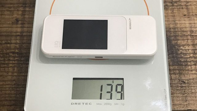 W04 重さ