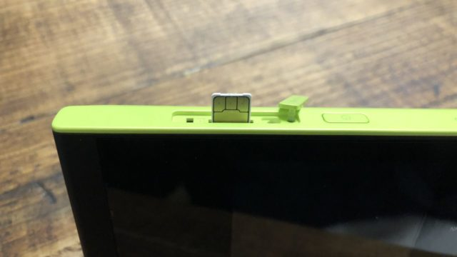 W05 Nano ICカード