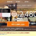 Yahoo!Wi-Fi 601ZT