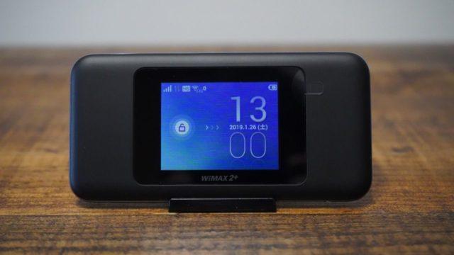 Speed Wi-Fi NEXT W06 スタンバイ画面