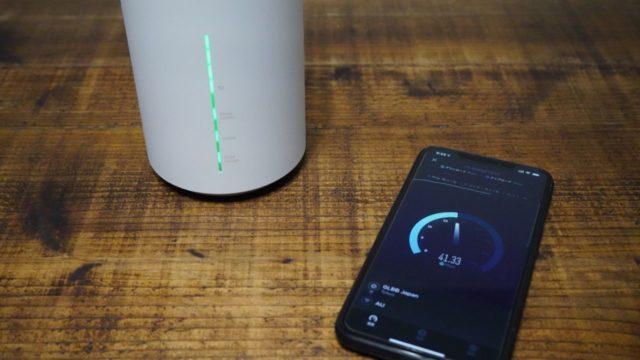 Speed Wi-Fi HOME L02 スピードテスト