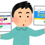 GMOとくとくBB WiMAX 12月キャンペーン比較