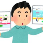 GMOとくとくBB WiMAX 3月キャンペーン比較