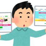 GMOとくとくBB WiMAX キャンペーン比較 10月