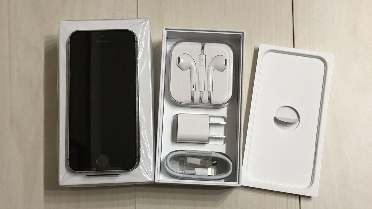 LINEモバイルでiPhone SEの販売開始!